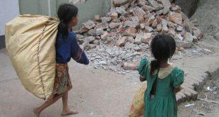 بحث عن اولاد الشوارع