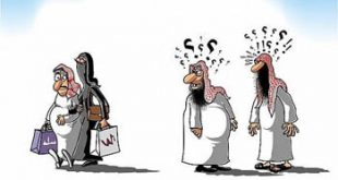 صوره نكت سعودية تموت من الضحك