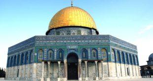 اسماء القدس عبر التاريخ
