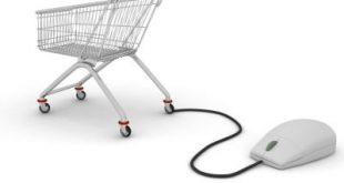 اسماء مواقع التجارة الالكترونية