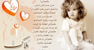 قصيدة حب من طرف واحد