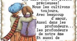 كلام فرنسي جميل