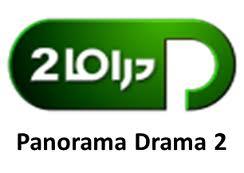 تردد قنوات بانوراما