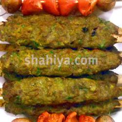 طبخ ايراني