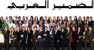 بالصور اغنية الحلم العربي سمعنا 97b7ad047a3ee5286530ea8d830c7e96 310x165