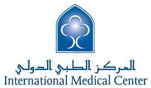 المركز الطبي الدولى