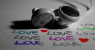 مقولات في الحب