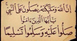اسباب رؤية النبي في المنام