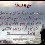 الجمهرة حامد زيد كلمات