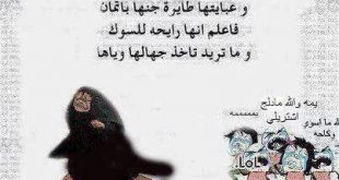صورة اجمل امراة عراقية