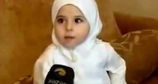 اجمل طفل مسلم