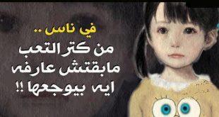 صور غلاف فيس بوك حزين