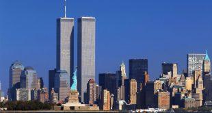 صورة اين تقع نيويورك