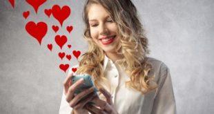 رسائل عيد الحب للمتزوجين