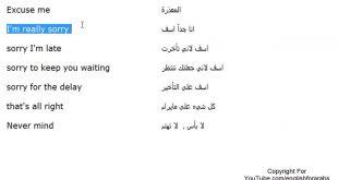 مجموعة كلمات انجليزية مترجمة بالعربي