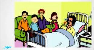 موضوع تعبير عن زيارة المرضى