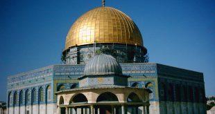 صوره معلومات عن المسجد الاقصى
