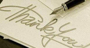 خطاب شكر وتقدير