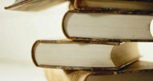 صوره كتب قديمة