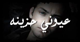 صورة اغاني سعودية حزينة
