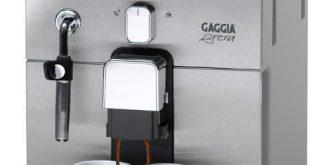 ماكينة القهوه