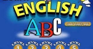 جمل انجليزية مشهورة