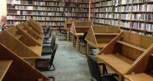 بحث المكتبة العامة
