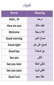 ترجمه كلمات انجليزي
