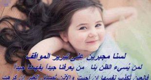 بالصور خواطر جميلة عن الصداقة shbbab.com1396668150 481 310x165