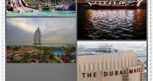 صور جدول سياحي لدبي لمدة اسبوع