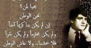 شعر عن حب الوطن مصر