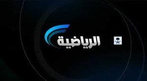 صوره تردد قناة السعودية على نايل سات