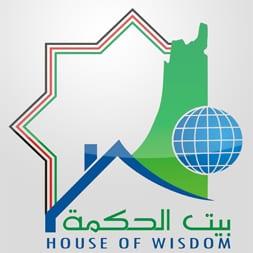 بيت الحكمة تبسة