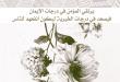 صوره رمزيات في امان الله