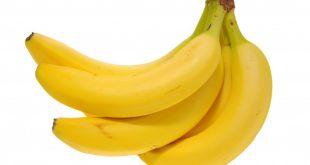ماتفسير اكل الموز في الحلم
