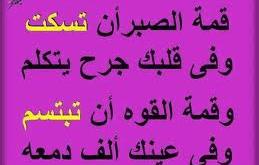 صور امثال وحكم يمنية