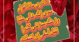 بالصور رسالة اعتذار لحبيبتي 0dc9a33d42f7e6ed897170bece9e0ea1 310x165