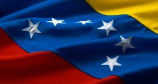 صوره علم فنزويلا