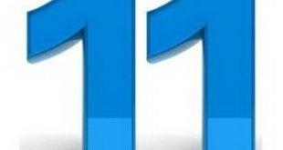 الرقم 11 في المنام