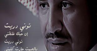 صوره شعر خالد عبد الرحمن