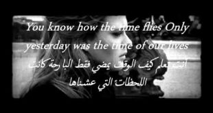 اغاني بالانجليزية مترجمة بالعربية