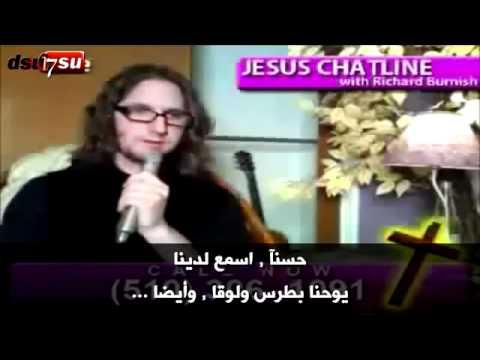 صوره جدال بين مسلم ومسيحي