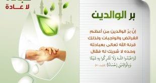 بالصور مواضيع عن الخطب 114e39c6937953831bd1beaea9218325 310x165