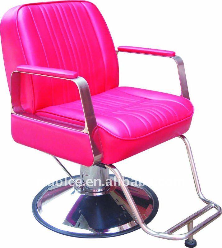 بالصور كرسي شعر 11953 1