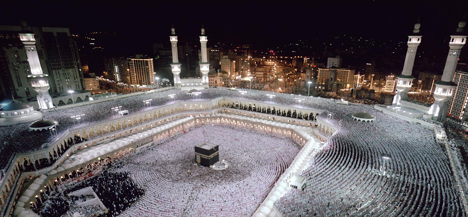 صوره اسماء مكة المكرمة كاملة