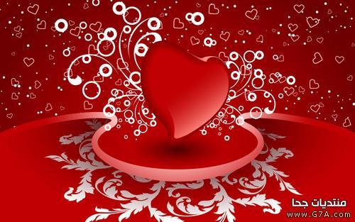 بالصور اجمل رسائل حب للعيد 12359