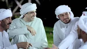 صوره مشاري راشد العفاسي نشيدة العيد