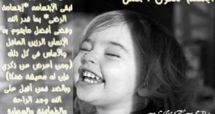 صور اقوال عن ابتسامة