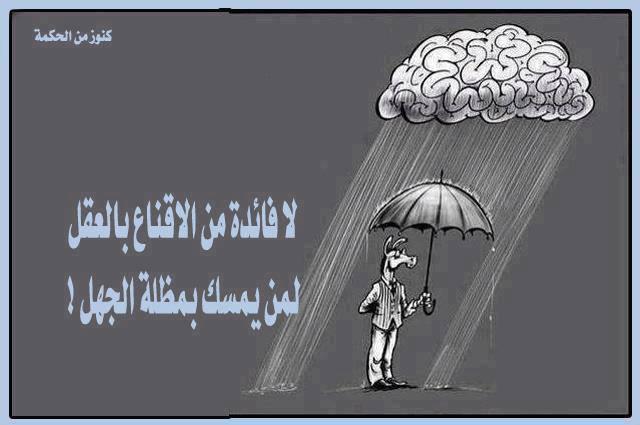 صور حكمة مصرية