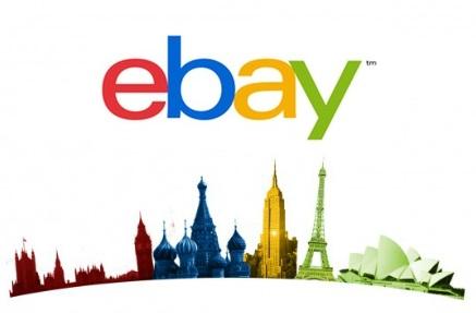 بالصور منتجات للبيع عن طريق الانترنت 15251 1